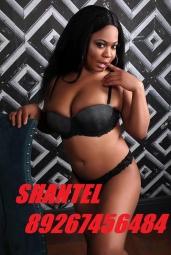 Индивидуалка shantel 8 926 806-38-07